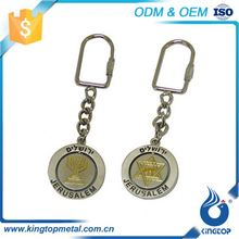 Customize New Pattern Ornament Half Round Key Simple Design Chain Decorative Keychain