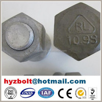 High strength astm a325 bolts with A563 nut and F436 washer