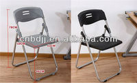 2015 commercial furniture cheap outdoor used garden chair metal frame folding chair