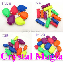 wholesale different shape sew on claw rhinestone neon fluorescence stone