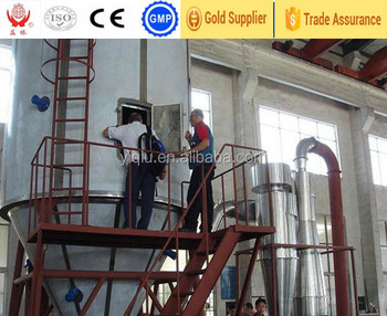 Protein/Fruit/Vegetable LPG Series High-Speed Centrifugal Spray Dryer