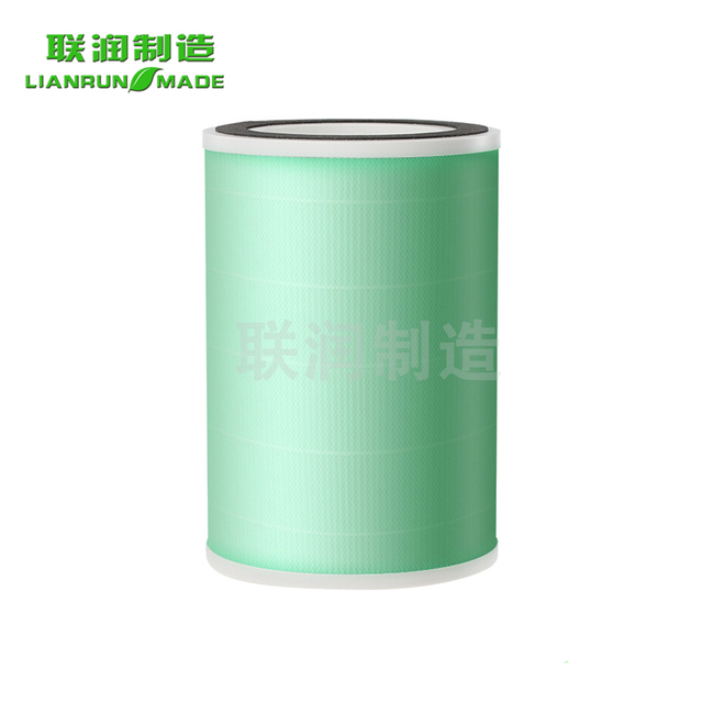 Household Air Conditioner Disposable Paper Frame Pre Filter