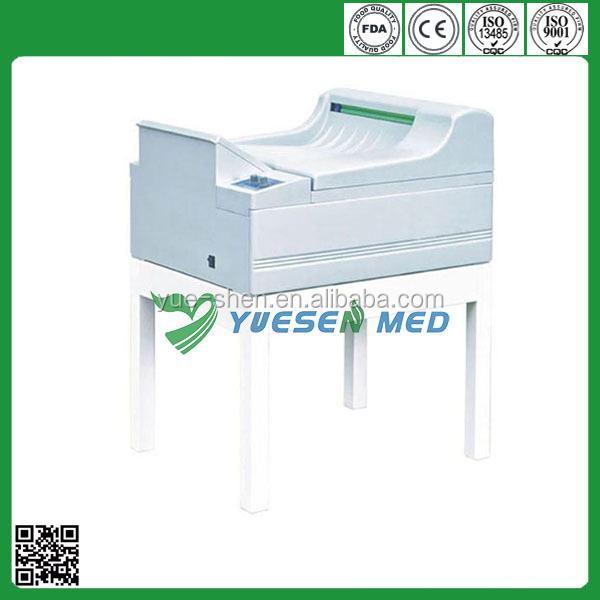 cheapest 8.2L medical x-ray film automatic processor prices