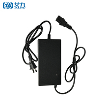 Factory Customized Wholesale 24V 25.2V 10AH 100AH 200AH 800AH Battery Charger