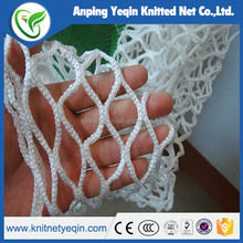 YEQIN Football/ Soccer/ Golf/ Cricket net