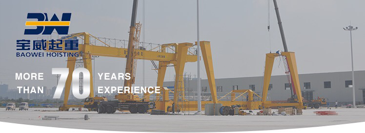 Heavy duty hydraulic  gantry crane 60 ton