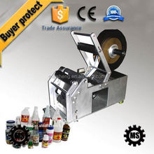 Exported Quality Labeling Machine Jar