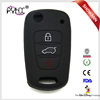 Wholesale waterproof plastic silicone car remote key cover for Kias RIO K2 K5