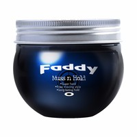 Strong hold styling hair wax