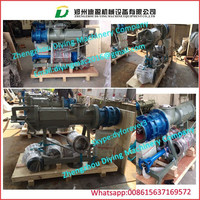 DYS-260 Animal feces dewater machine/ Chicken Manure dewater Machine/Chicken manure feces separator supplier of China