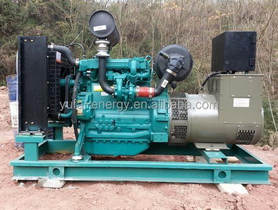 Wholesale brand name biogas natural gas turbine generator for sale