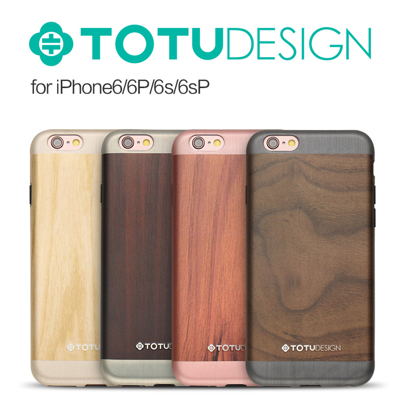 High quality TOTU wood texture soft tpu phone case for iphone