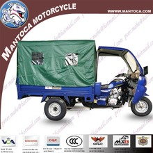 250cc water cooling cabin motorcycle 3 wheel with rear tent