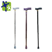 professional medical adjustable aluminum Foldable walking cane gun