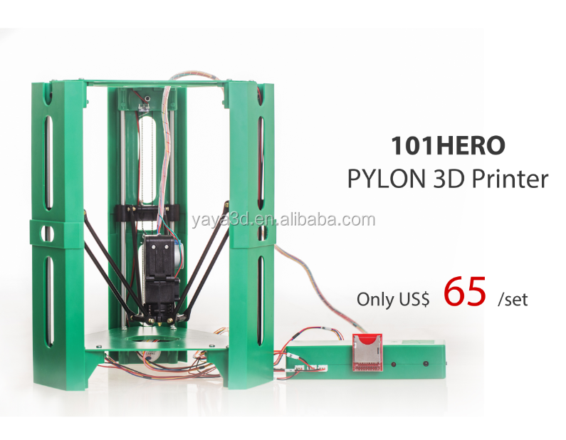 2017 chinese new cheapest DIY desktop 3D toy printer