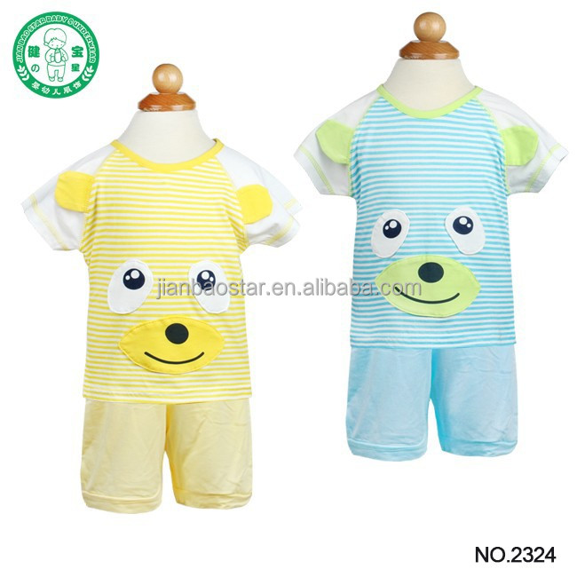 Bamboo fabric animal design baby babies clothes set kids for Kids apparel fabric