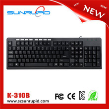 Multimedia Keyboard w/Built In Stands