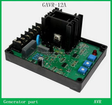 Automatic Voltage Regulator avr GAVR-12A for General Brushless
