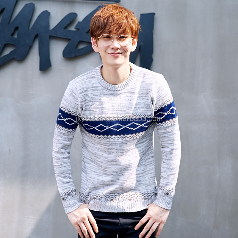 Cool boys fashionable crew neck long sleeve jacquard sweater