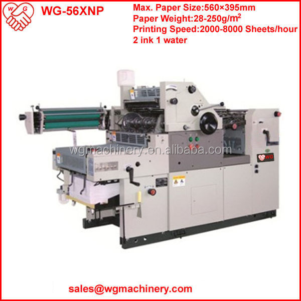 WG-56XNP Cheap Mitsubishi Used Offset Printing Machine