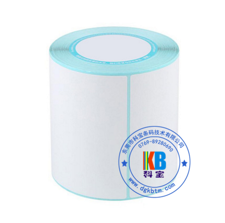 Custom blank direct thermal paper POS receipt for supermarket commodity tag