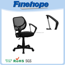 Hot Sale cheap fancy funiture office chair with height adjustable office chair armrest