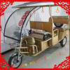 Quotation battery operated rickshaw with high quality tuk tuk bajaj in india from China supplier price