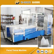 Indonesia Automatic Base paper Slitting Machine for wholesale