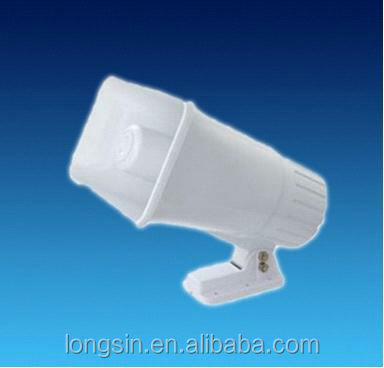 Mini Anti-theft Alarm horn electric siren