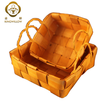 small wicker flat basket with handle for sundries/fruit