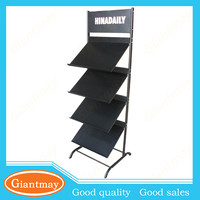 wholesale retail display stand for magazine and newspaper for hotel