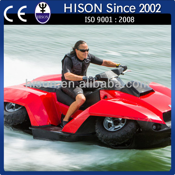 Hison good price chinese reverse trike
