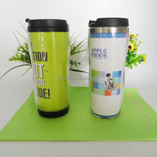 cheap plastic starbucks tumbler disposable paper cup clear paper insert mug