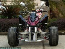 EEC RACING ATV 250CC, 3 Wheel ATV,4 Storke Water Cooled,China import atv