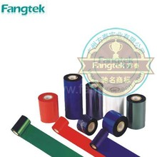 Factory Price Various Color Customized Barcode Resin Thermal Transfer Ink Printer Ribbon