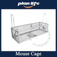 Practical Ultra-flexible Steel Double Door Mousetrap