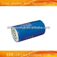 Direct selling Original Sinotruk cnhtc oil filter for HOWO steyr wd615 Howo oil filter howo Parts