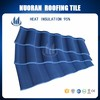 /product-detail/nuoran-lightweight-roofing-materials-heat-insulation-easy-installation-modern-roof-tiles-60511720601.html