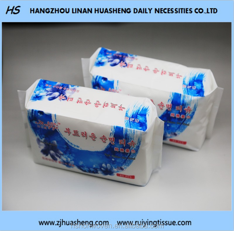 Cotton Extractable Nonfluoscrent Dry Wipe & Facial Tissue Fe310