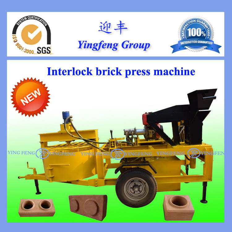 Chinese hydraulic interlocking brick making machine in low price