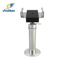 2016 new metal phone holder,security stand and charger for mobile, mobile locking stands
