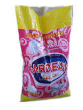 Gardean Brand Cheap Detergent Washing Powder 15kg