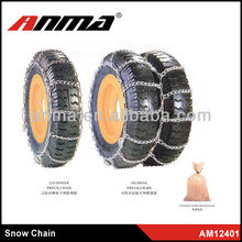 Flexible steel cable forklift snow chains
