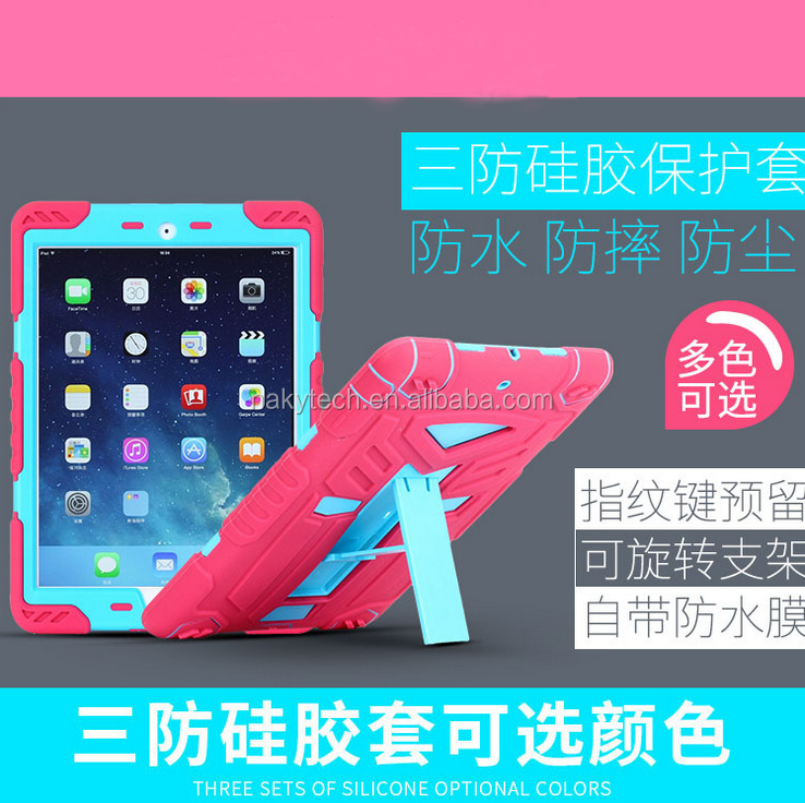 US market hot sale PC painted add silica gel attached bracket combination three proofings case for ipad 1/2/3