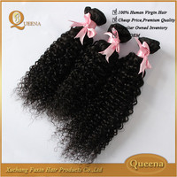 Alibaba express full cuticle double drawn weft virgin wholesale peruvian jerry curl hair
