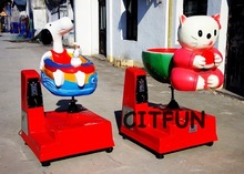 cartoon animal kiddie rides