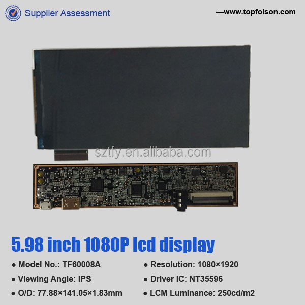 6 inch 1080P IPS LCM panel display with hdmi board for electronic machine TF60008A