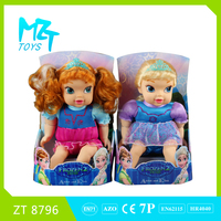 2016 New !Eco-friendly PVC12 inch wadding princess doll with music 2 style mixed