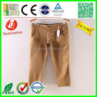 Fashion New Style cotton/lycra oem sports pants ladies Factory
