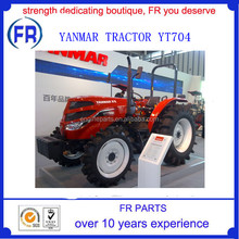 FARM USAGE 4WD NEW YANMAR TRACTOR